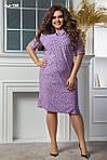 Жіноча сукня від Стильномодно, фото 2