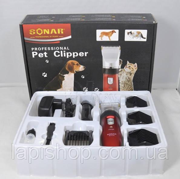 Машинка для стрижки животных Sonar SN-270A
