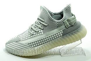 Кросівки в стилі Yeezy Boost 350 чоловічі сірі