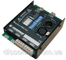COEMAR Regoled DMX 3 CH розпродаж