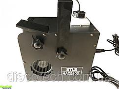 Генератор туману на водяній основі 800W STLS HAZE 800
