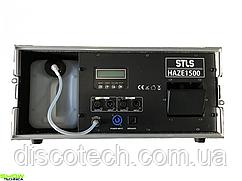 Генератор туману на водяній основі 1500W STLS HAZE 1500