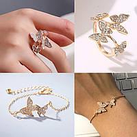 Гарний комплект кільце і браслет Пурхають метелики (біжутерія) Подарунок дівчині на 8 березня, фото 1