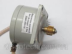 Кроковий двигун бж 1,8 конус/ 2 Ом ДШМ 200-1-2