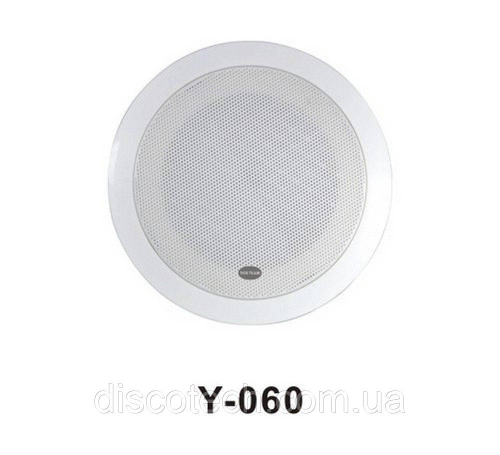 """Y-060 - Динамік трансляційний 100В 5"""" 6Вт"""
