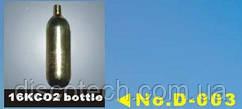 Балон CO2 Disco Effect D-003, 16g