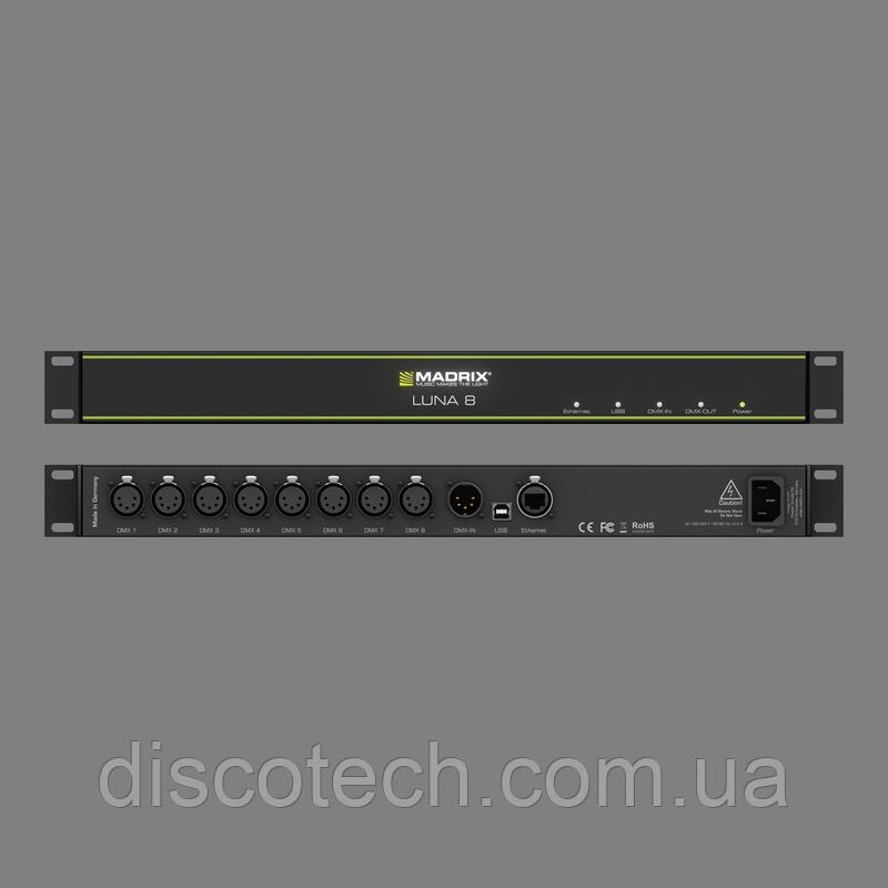 MADRIX-LUNA8 8 x 512 DMX каналов OUT, 1 x 512 DMX каналов IN