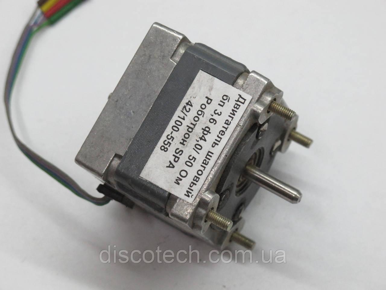 Кроковий двигун бж 3,6 ф4,0/ 50 Ом Роботрон SPA 42/100-558