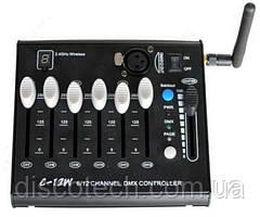 2.4G Беспроводной DMX контроллер C-12W