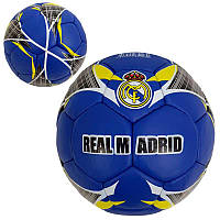 "М'яч футбольний ""Real Madrid"" 0410-12"