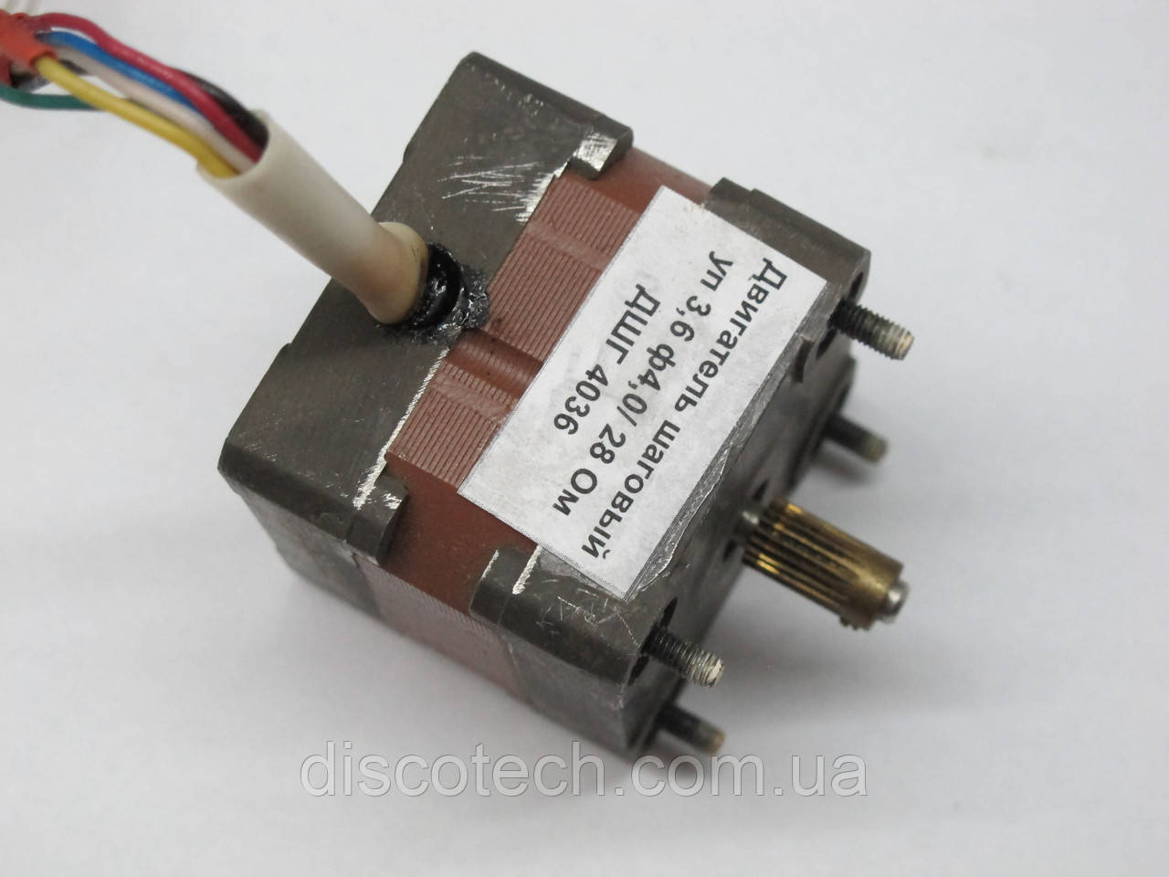 Двигатель шаговый уп 3,6 ф4,0/ 28 Ом ДШГ 4036