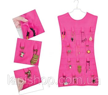 Органайзер для украшений маленькое розовое платье Hanging Jewelry Organizer