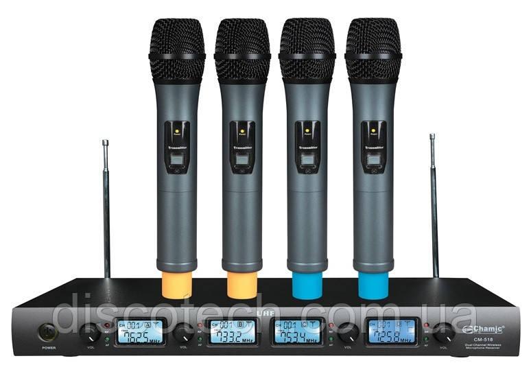 Беспроводная микрофонная система Emiter-S TA-513 с ручными микрофонами