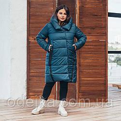 Куртка зимняя №71