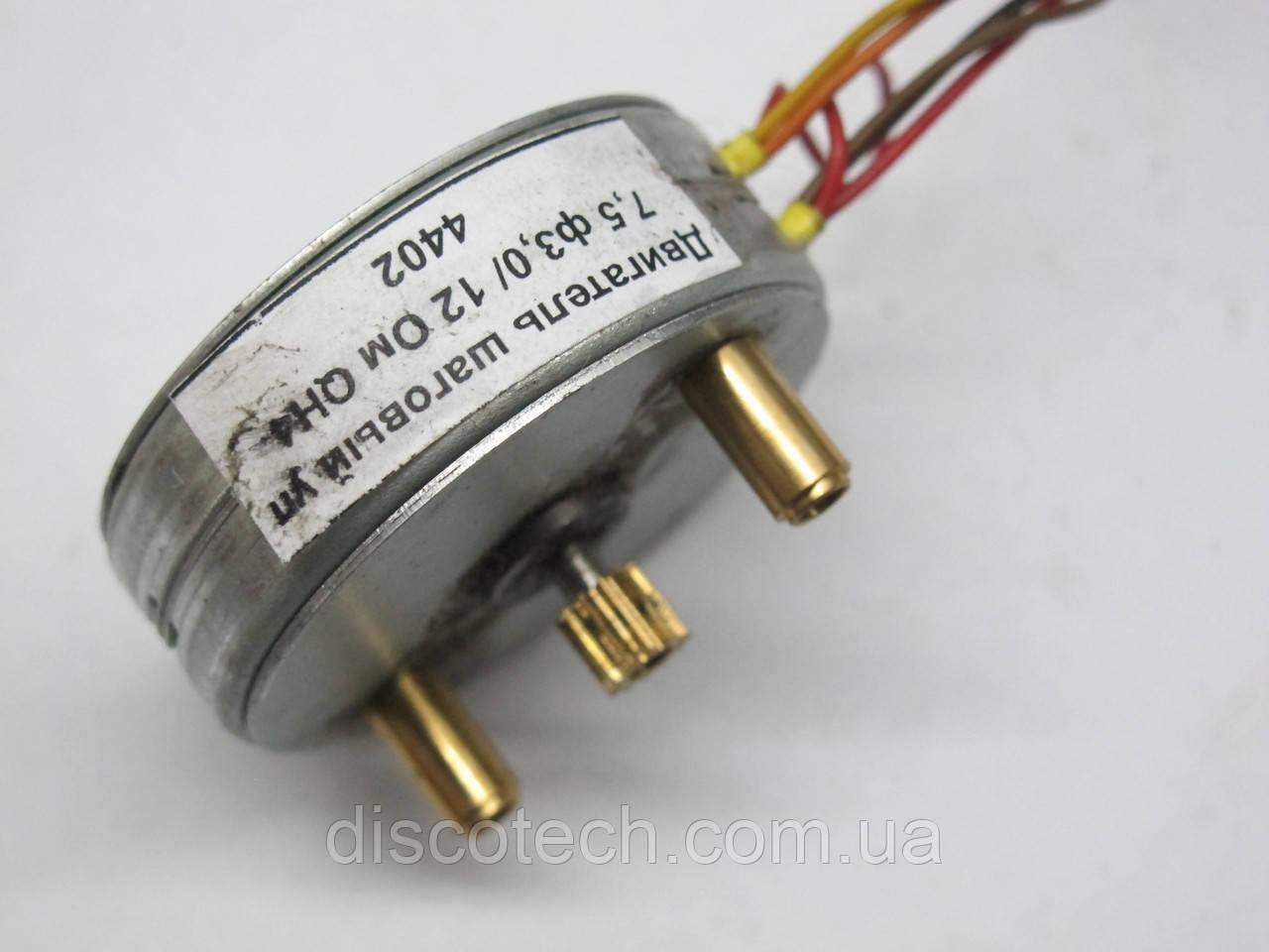 Кроковий двигун уп 7,5 ф3,0/ 12 Ом QH4-4402