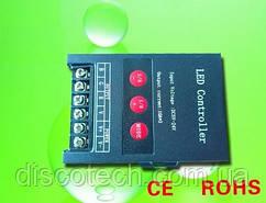 RGB Контролер з трьома кнопками ADS-RGB