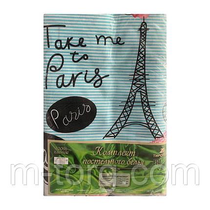 """""""париж"""" комплект постільної білизни; двоспальний 178*215 см 100%бавовна Tiratex Тирасполь, фото 2"""