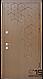 Входная дверь Страж, Diamant, Folio, фото 4