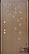Входная дверь Страж, Diamant, Folio, фото 3