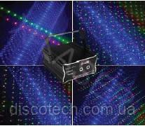 Лазер твинклинг G-50mW, R-100mW В-100mW STLS Magic 244
