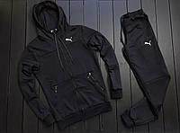 Спортивный костюм Puma Весна-Осень, мужской спортивный костюм, спортивний костюм чоловічий