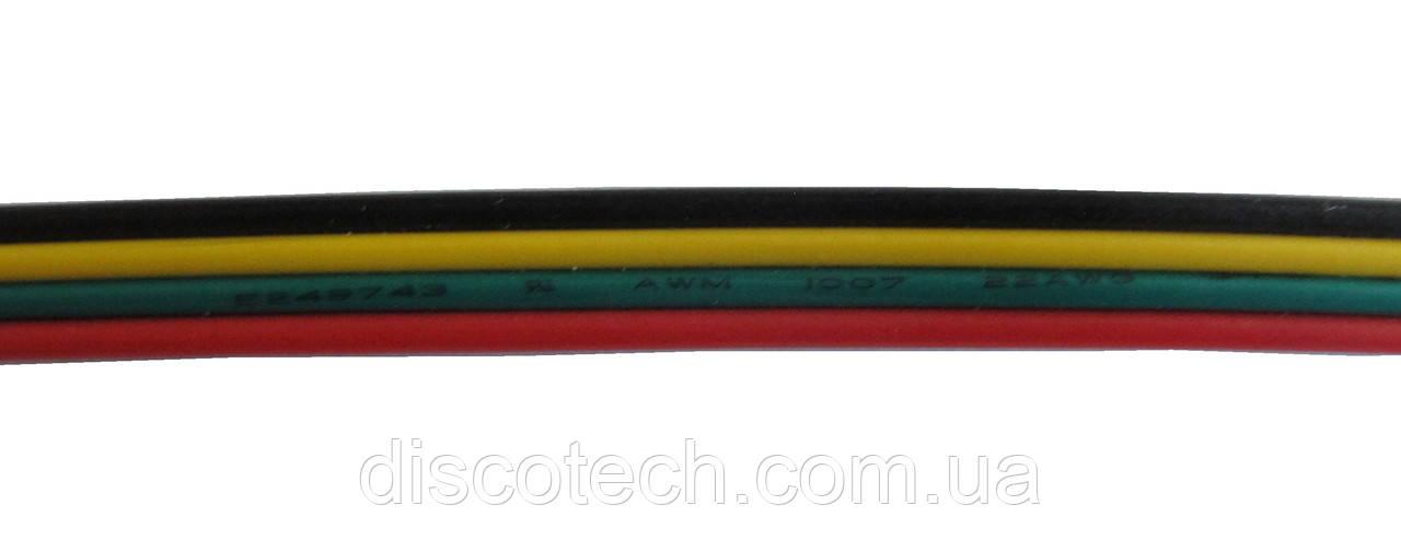 Шлейф AWG22(0,33мм2)*4жил, цветной, К-14
