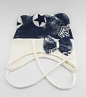 Детская шапка с 44 по 48 размер трикотажная двойная детские шапки демисезонные завязками