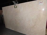 Мраморные слябы Rosalia 2 см,3 см