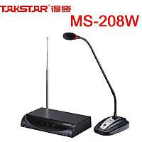 MS-208W Бездротовий конференц-мікрофон з харчуванням приймача по usb