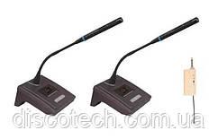 Бездротова конференційна мікрофонна система Emiter-S TA-U02S
