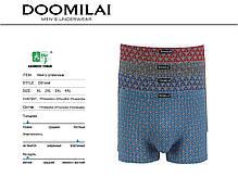 Чоловічі боксери стрейчеві з бамбука «DOOMILAI» Арт.D-01444, фото 3