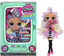 L.O.L. Surprise! O.M.G. Dance Dance Dance Miss Royale Fashion Doll - 15 Surprises (Мисс Роял), 6+ (117872)
