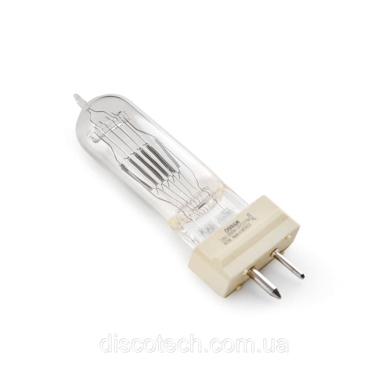 Лампа галогенная, 2000W/240V Osram 64788 CP/72