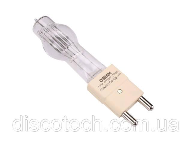 Лампа галогенна, 5000W/240V Osram 64805 CP/85 G38