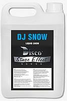 Рідина для снігу Disco Effect D-DS DJ Snow, 5 л
