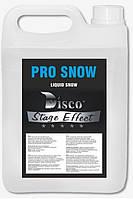 Рідина для генератора снігу 5л Disco Effect D-PrS Pro Snow