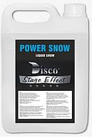 Рідина для снігу Disco Effect D-PS Power Snow, 5 л