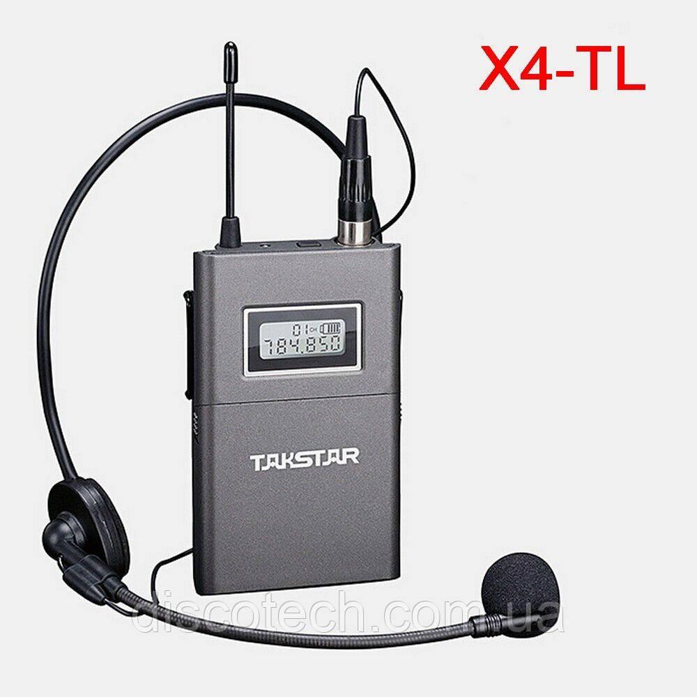 X4-TL Takstar Головна гарнітура/петличний мікрофон для 4х канальної радіосистеми Takstar X4