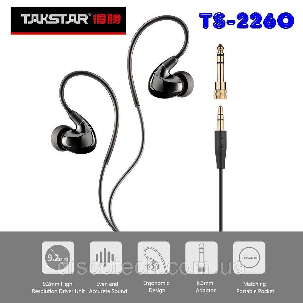 TS-2260 Takstar Навушники-вкладиші з шумозаглушенням Навушники вкладиші