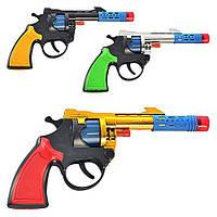 Пістолет на пистонах