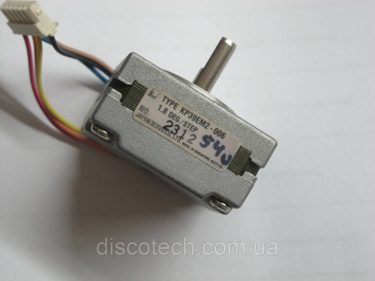 Двигатель шаговый уп 1,8 ф5,0/ 54 Ом KP39EM-006