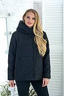 Демисезонная женская куртка больших размеров