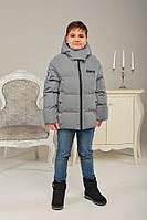 Зимняя куртка для мальчика «Эльдар», светоотр, 134-158 р-ры