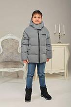Зимова куртка для хлопчика «Ельдар», светоотр, 134-158 р-ри