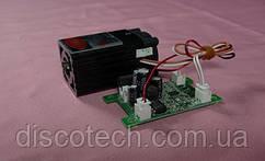 Лазерний випромінювач TVS Blue 300mw 445nm