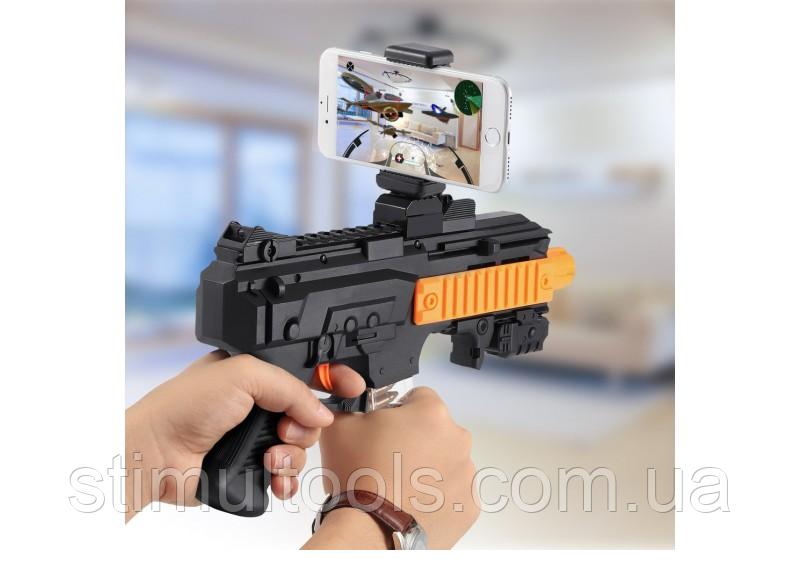 Автомат іграшка AR Game 800