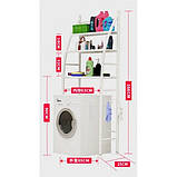 Напольная Стойка органайзер на стиральную машину WASHING MACHINE RACK, фото 2