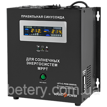 LogicPower LPY-С-PSW-2000VA (1400W) MPPT 24V