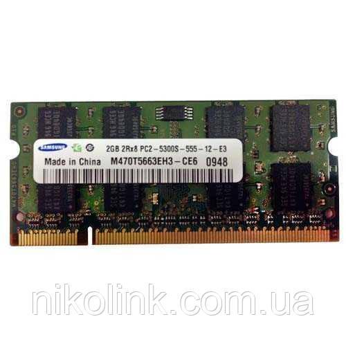 Память Samsung SODIMM DDR2 2GB PC2-6400S (800Mhz) (M470T5663EH3-CF7)(8x2), б/у