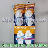 Сменный картридж Аквафор В100-6 2 шт